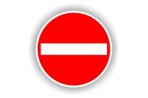verkehrsschilder-verbot-der-einfahrt-1536